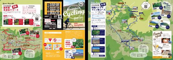 みなみあそ村サイクリングWEBサイト
